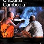 GetUpandgo_Cambodia