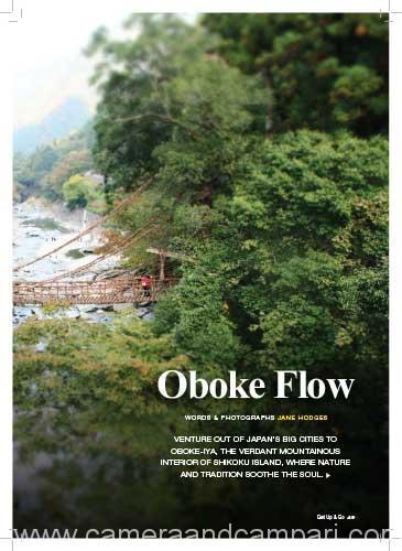 Oboke Flow