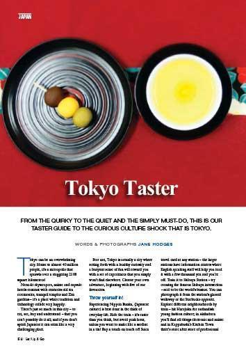 Tokyo Taster